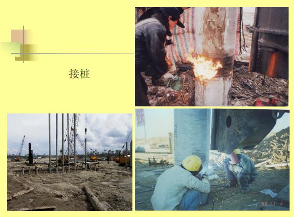 高速铁路路基工程重点施工技术(140页)_7