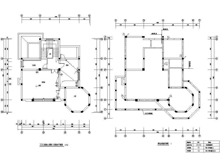 三层小型别墅全套电气设计图纸