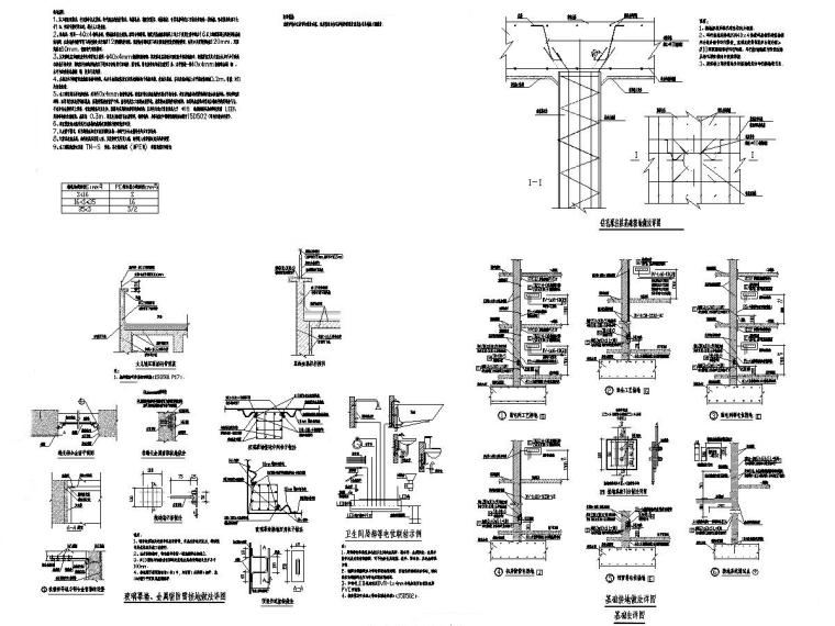 大型物流配送中心电气图纸(含招标文件)_2