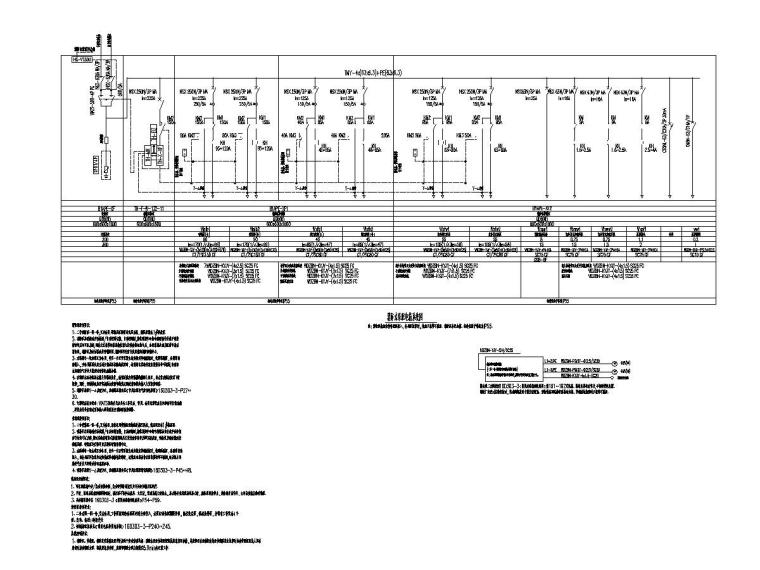 大型物流配送中心电气图纸(含招标文件)_3