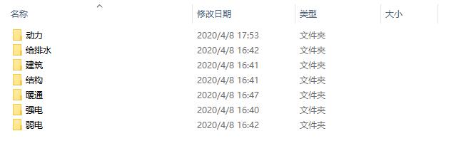 北京市昌平区大型配套医院施工图(全专业)_1