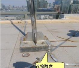 电气工程22个常见质量通病及措施(图文)