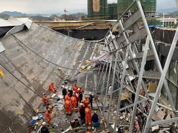 """广西2019年""""5·20""""坍塌事故调查报告公布"""