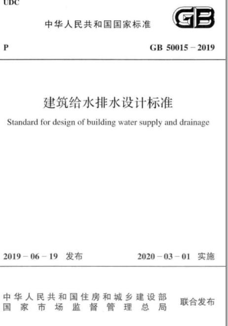 不降板同层排水系统的优势