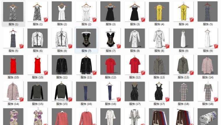29组服装店服饰饰品构件SU模型设计