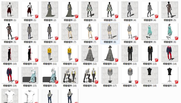 20组服装店橱窗模特SU模型设计素材