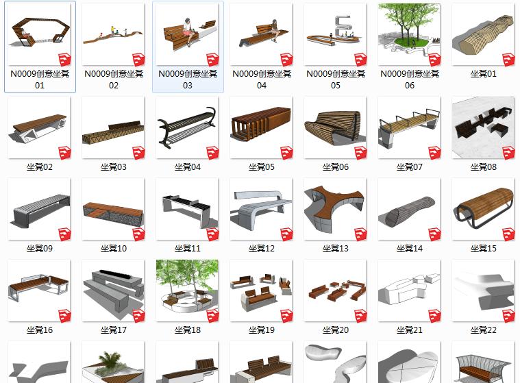 96组户外创意简易坐凳SU模型设计_1