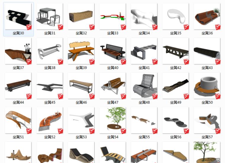 96组户外创意简易坐凳SU模型设计_2