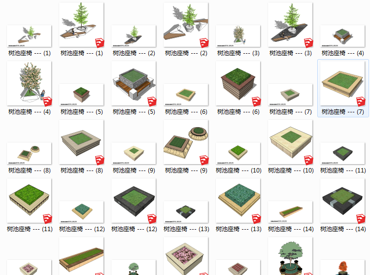 52组树池座椅SU模型设计(一)_1