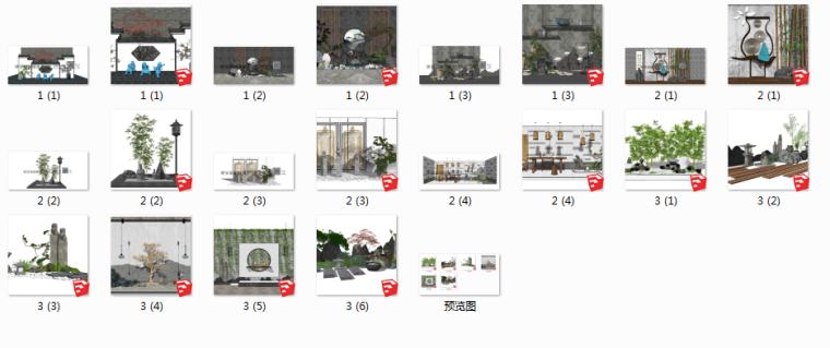 13组中式园艺小品SU模型设计