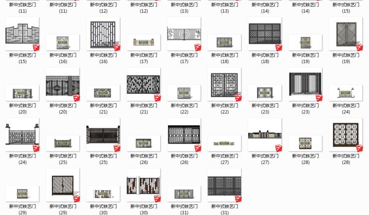 30组新中式铁艺门SU模型设计合集