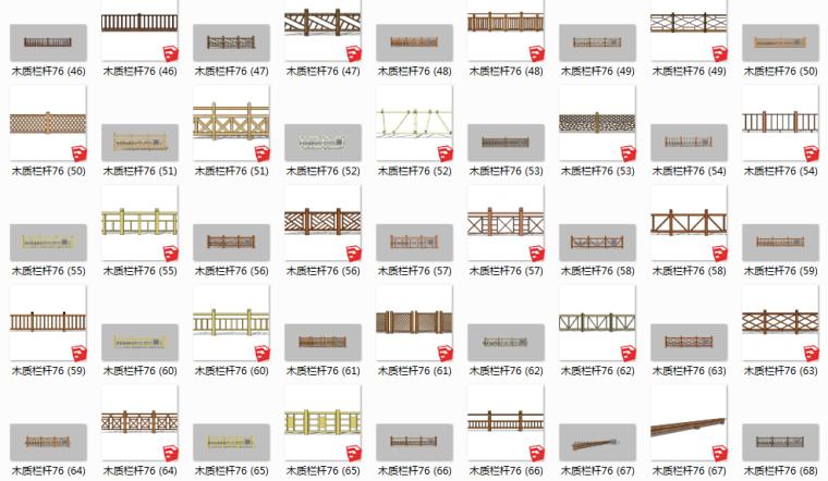 82组新农村木质栏杆木扶手围挡护栏SU模型_3