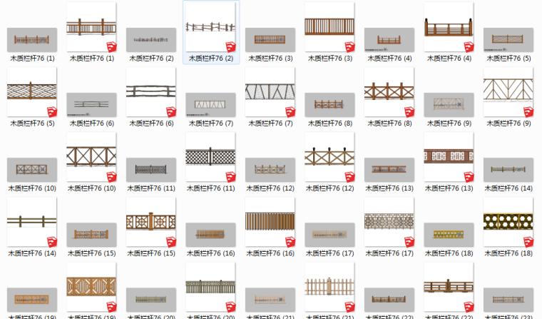 82组新农村木质栏杆木扶手围挡护栏SU模型