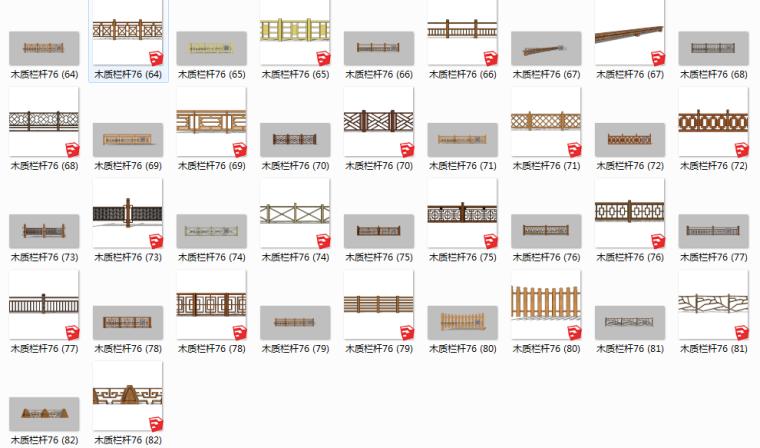 82组新农村木质栏杆木扶手围挡护栏SU模型_4