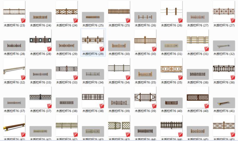82组新农村木质栏杆木扶手围挡护栏SU模型_2
