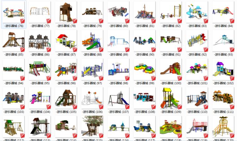 82组儿童乐园游乐场设施设备-(游乐器械篇)