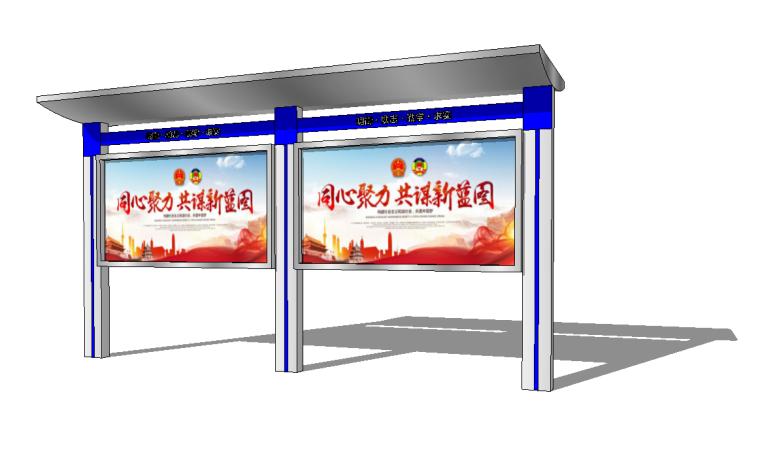 25组现代新中式公交站宣传栏告示栏指示牌SU_5