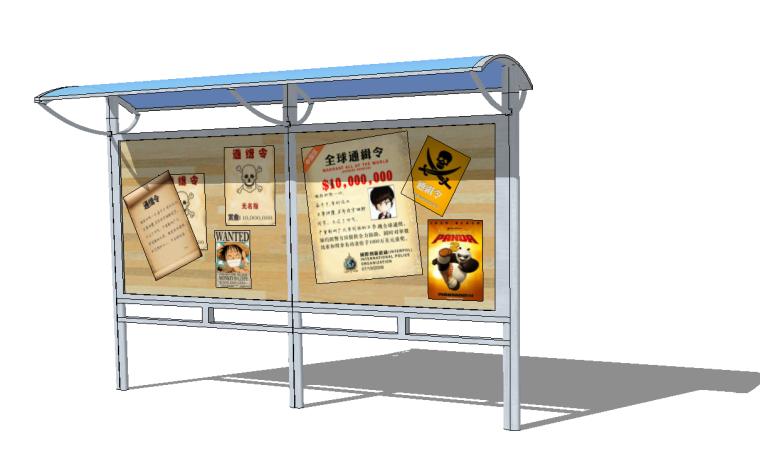 25组现代新中式公交站宣传栏告示栏指示牌SU_4
