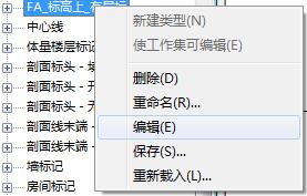 revit操作技巧一_3