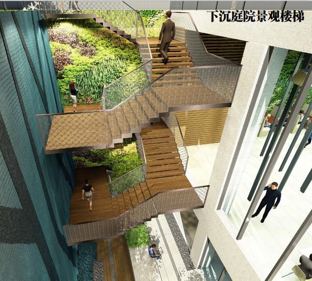 """[湖北]某大楼""""禅""""概念下沉庭院景观方案_5"""