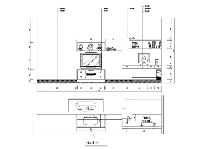 [辽宁]沈阳现代二层三居室住宅设计施工图_8