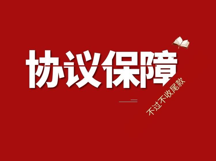 [一造]21年考生须知_4
