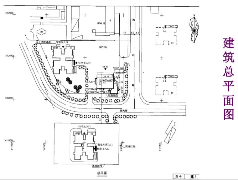 土建工程造价员识图_3