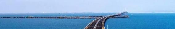 公路桥梁抗震设计规范JTG/T2231–01―2020_1