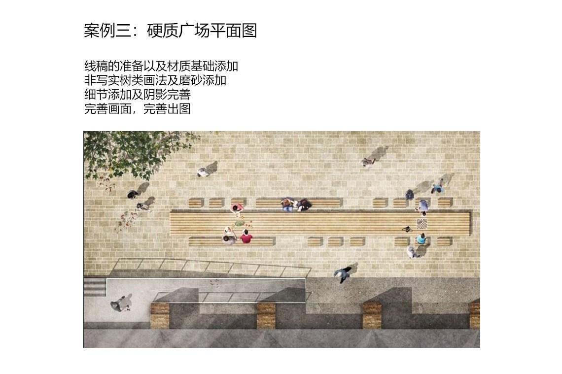案例三是硬质广场景观平面图。主要以平面布局凸显为主