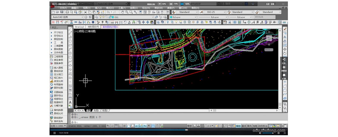 景观施工图识图:施工图识图基础、CAD制图基本规范、土建施工图总图部分图纸内容、园路铺装图纸内容以及种植部分图纸的内容。
