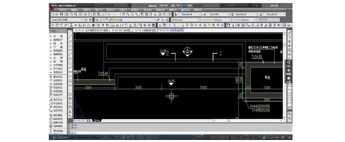 景观施工图识图:施工图识图基础、施工图制图基本规范