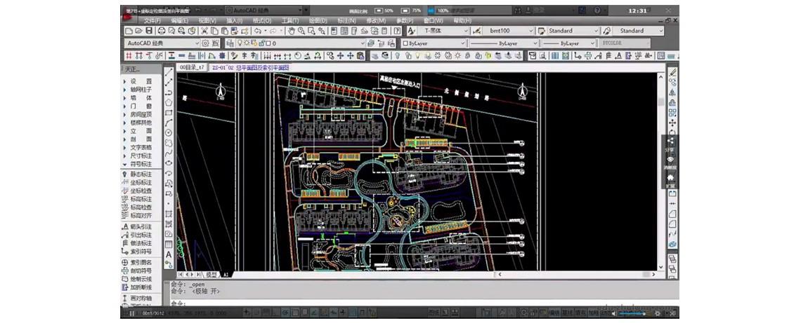 景观施工图识图:施工图识图基础、施工图制图基本规范、土建施工图总图部分图纸内容、园路CAD铺装图纸内容以及种植部分图纸的内容。