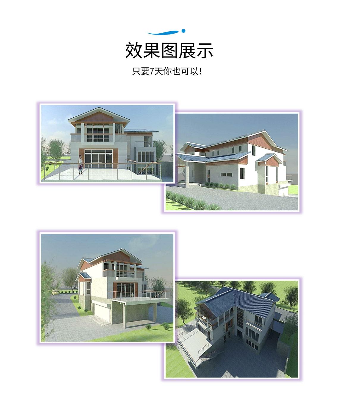 小别墅revit模型效果图展示。正立面,侧立面,俯视图,入口车道图,带你全方位认识BIM模型。bim技术应用