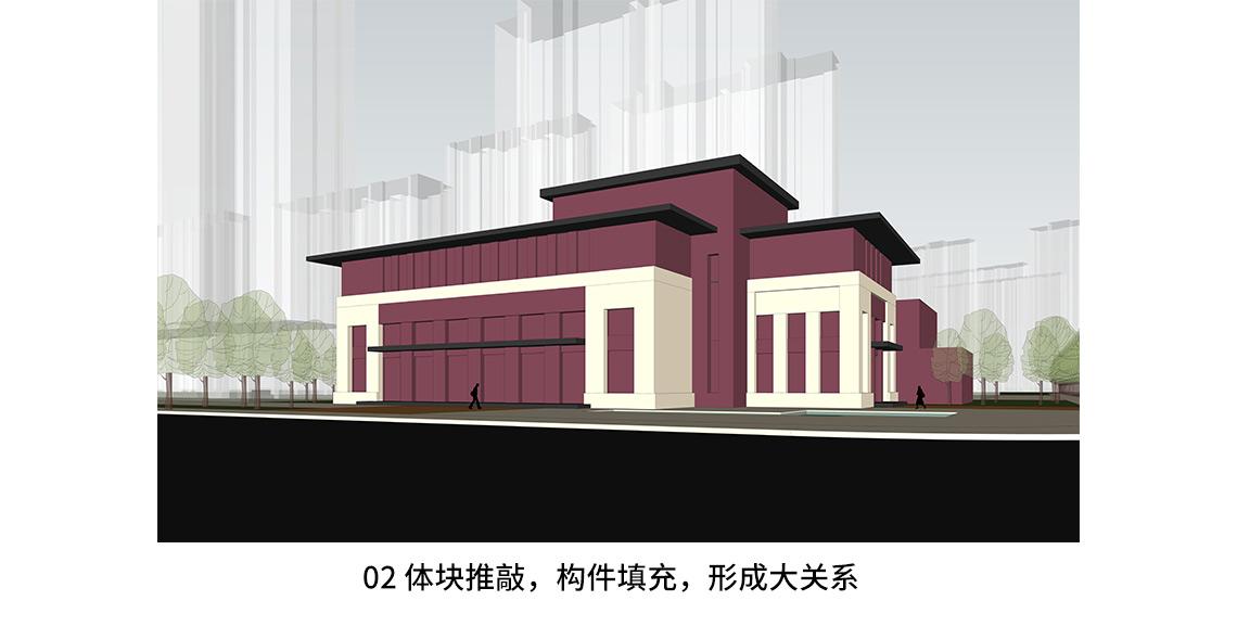 体块推敲,开始建筑立面设计。