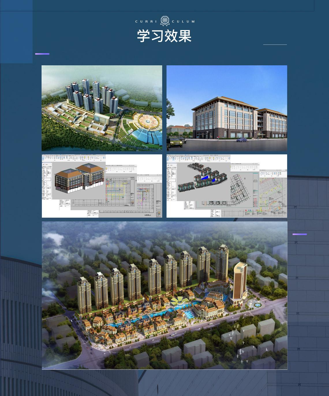BIM设计建模,三维真实表现建筑模型