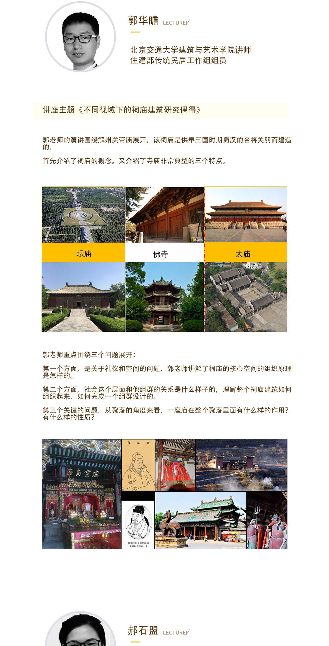 中国近代建筑史