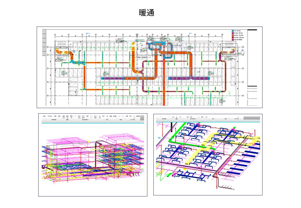 暖通风管系统图
