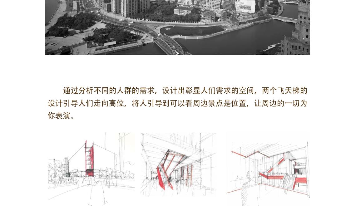 本次论坛中,建筑师将从设计的角度捕捉城市意向、实践历程、经验心得分享世茂国际广场改造的独特见解。 城市综合发展空间,城市文脉的延续,建筑立面空间改造,城市商业空间改造,地域材料市集