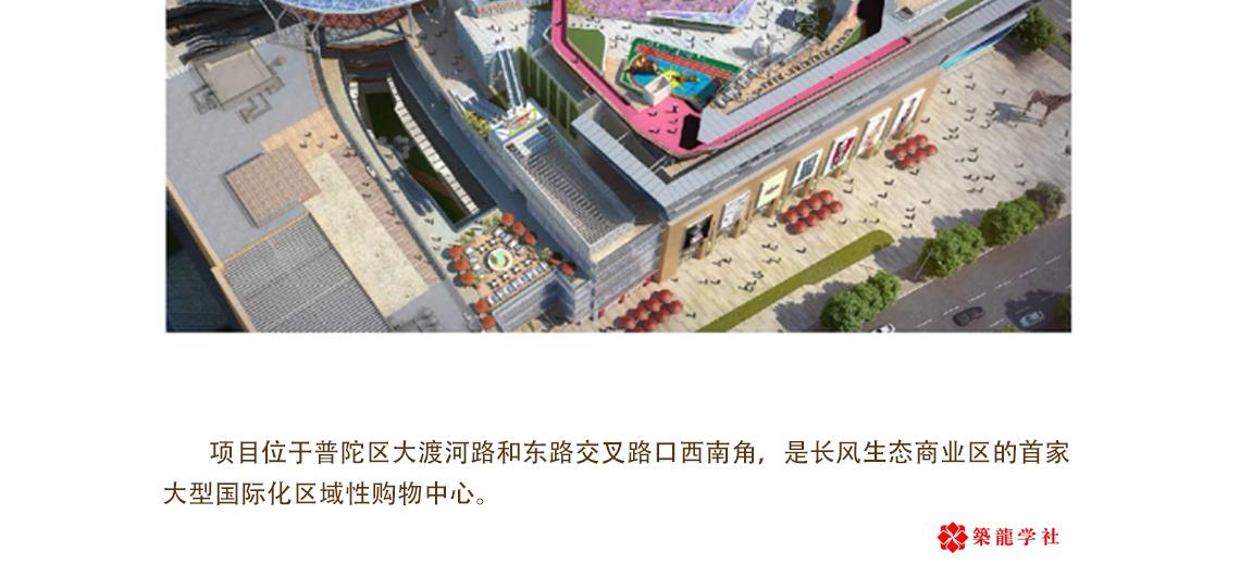 城市综合发展空间,城市文脉的延续,建筑立面空间改造,城市商业空间改造,地域材料市集