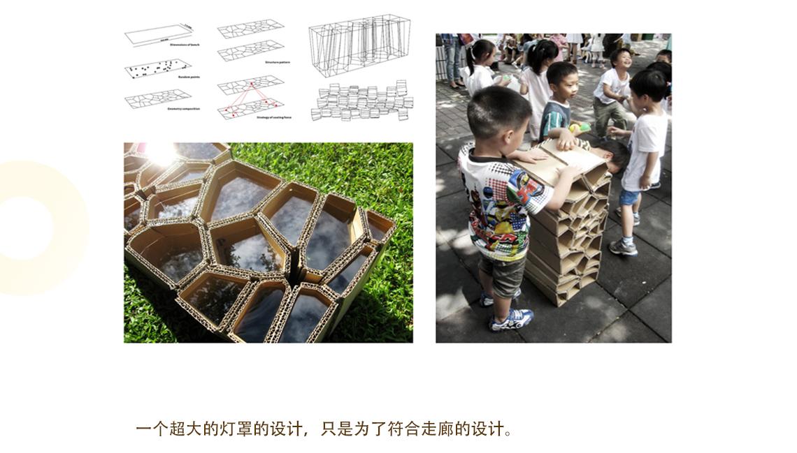 用可回收材料做的椅子,考虑到一般椅子有四个角,因此将这个自然形状的椅子的密度集中在四个角上,让人们知道这样一个自然形态的东西的确是一个椅子,并且符合椅子的结构设计。  自然形态的设计,建筑材料市集,商业改造,材料市集