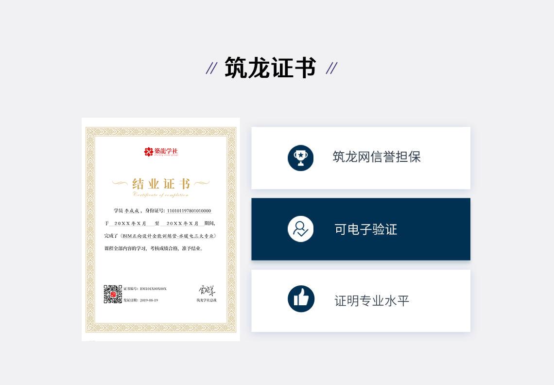 黄金城证书 黄金城官方网站信誉担保 可电子验证 证明专业水平