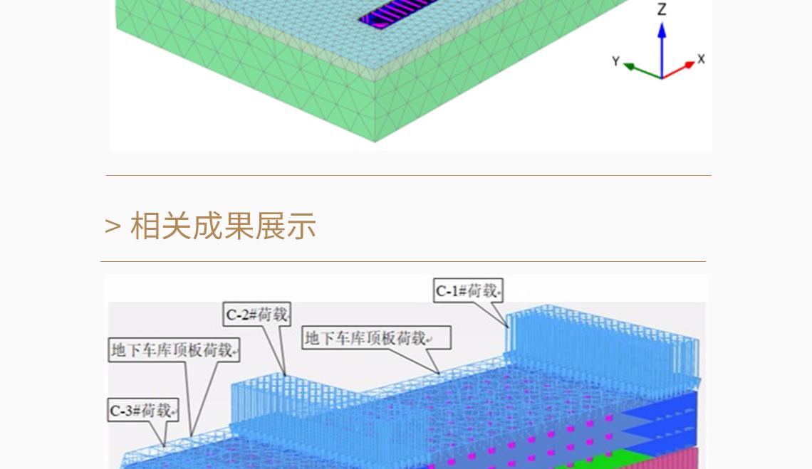 需要提取哪些重要的计算结果?计算结果主要分为四方面,沉降(既有建筑和地表)、支护结构内力(挡墙弯矩和支撑轴力)、挡墙水平位移、地下水压力分布。四个方面结果相辅相成,可以帮助明确沉降结果的合理性,  基坑开挖与支护,plaxis3D结构导入,三维基坑建模,模拟复杂支护结构