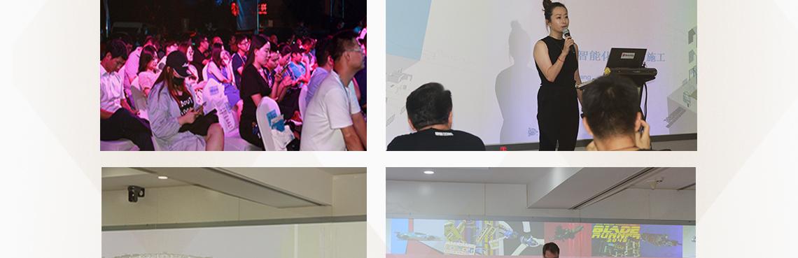 现场会议实况  曲面建模思维,从Wacom到SketchUp,BIM深化,照片匹配建模技巧、三维建模创作