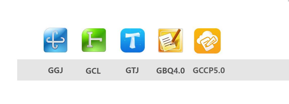 全面的土建造价广联达软件教学课程 包括GGJ2013,GCL2013,GTJ2018,计价GBQ4.0,计价GCCP5.0
