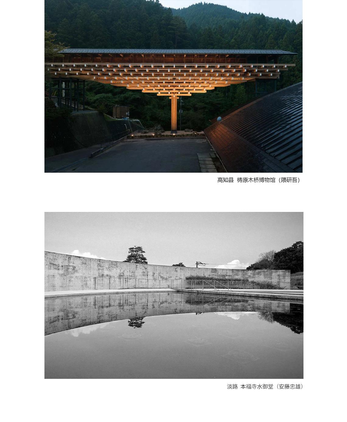 大阪古建筑参观