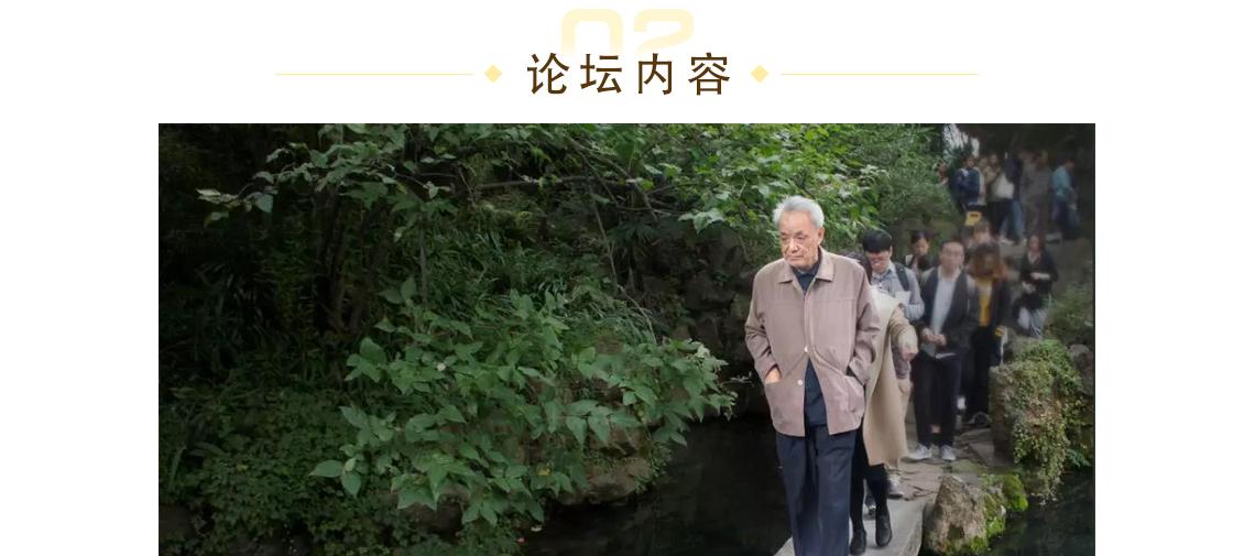 景观园林设计,造林艺术设计曹汛先生和刘珊珊用对谈的方式,以其早年的画作与创作心态及几张典型照片作为讲座的切入点。