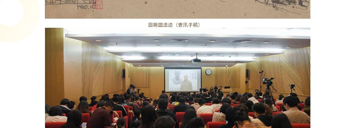 景观园林设计,造林艺术设计曹汛对中国园林艺术的研究,可以用三个三段论来概括。