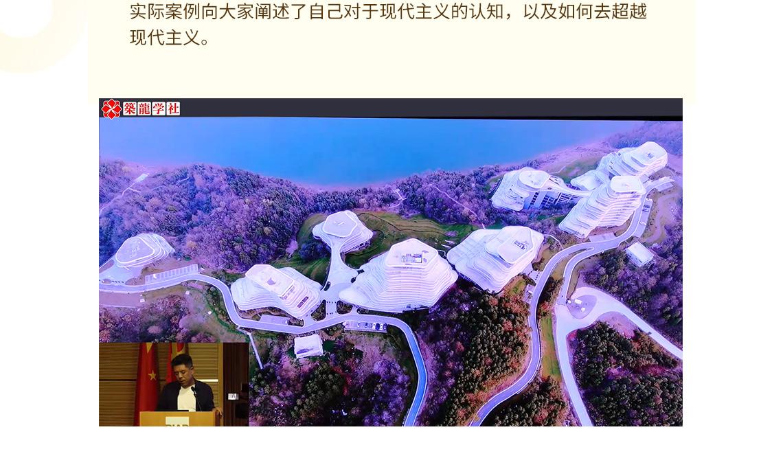 马岩松老师作品  景观园林设计,造林艺术设计