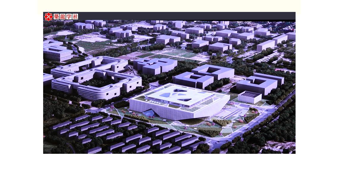 张浩老师通过分享腾讯北京总部和小米科技园的项目与我们共同探讨了这个问题。 景观园林设计,造林艺术设计