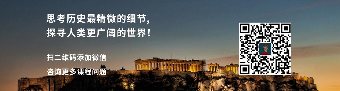 是一次欧洲建筑史学习的机会